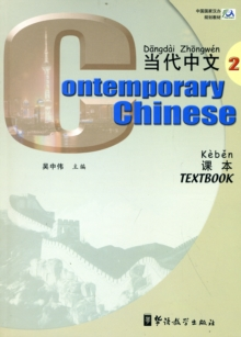 Contemporary Chinese : Text Book v. 2, Paperback Book