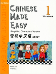 Chinese Made Easy: Simplified Characters Version : Workbook Level 1, Paperback Book