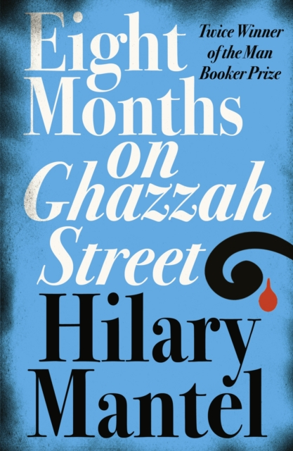 Cover for: Eight Months on Ghazzah Street