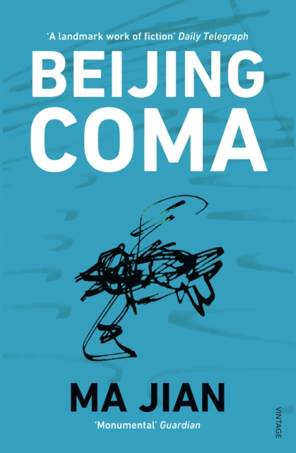 Cover for: Beijing Coma