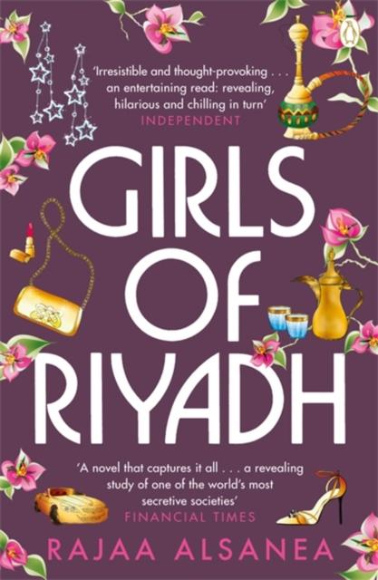 Image for Girls of Riyadh