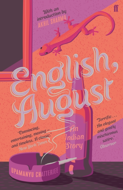 Cover for: English, August: An Indian Story