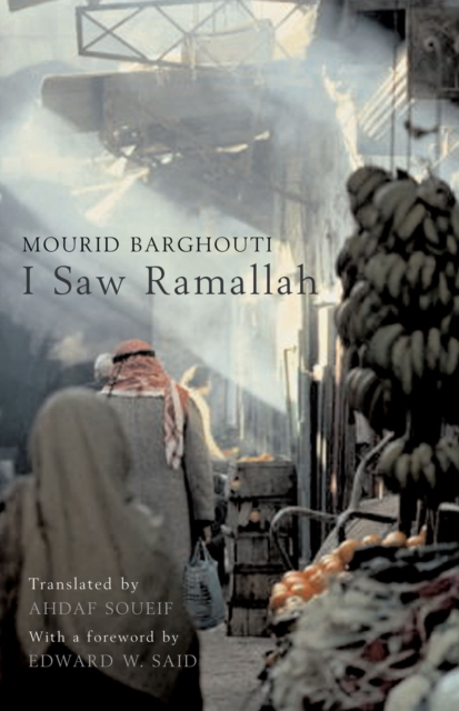 Image for I Saw Ramallah