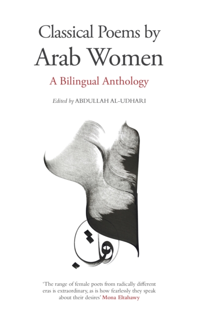 Cover for: Classical Poems by Arab Women : A Bilingual Anthology