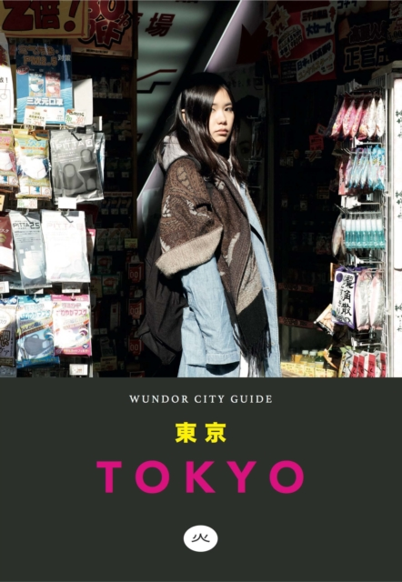 Wundor City Guide Tokyo (Wundor City Guides) (Paperback), Smith, Matthew, 97809.