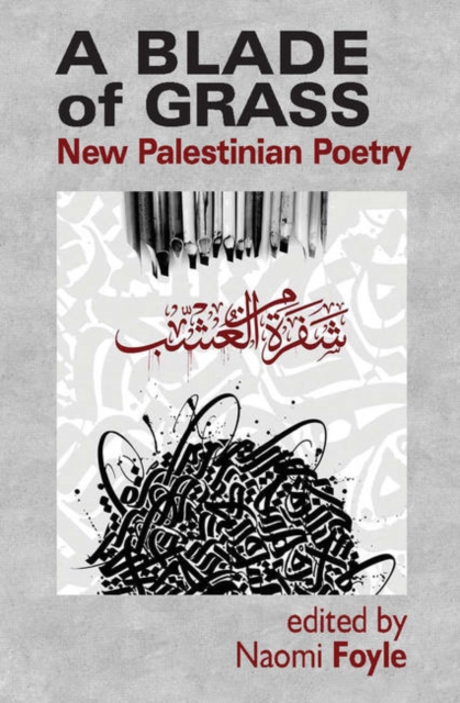 Image for A Blade of Grass : New Palestinian Poetry