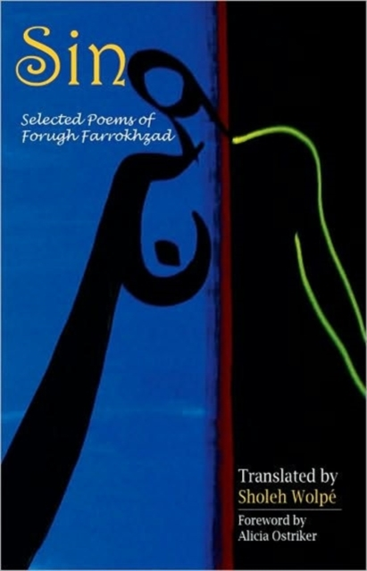Cover for: Sin : Selected Poems of Forugh Farrokhzad