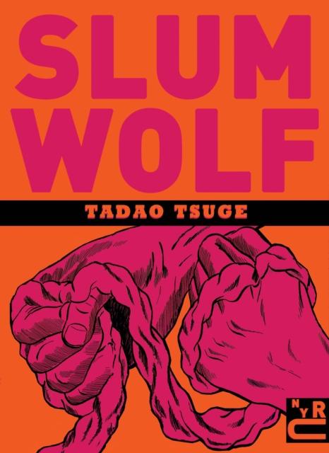 Cover for: Slum Wolf