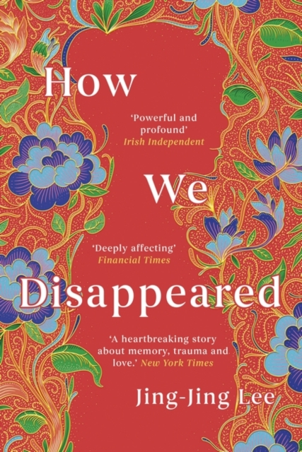 Image for How We Disappeared