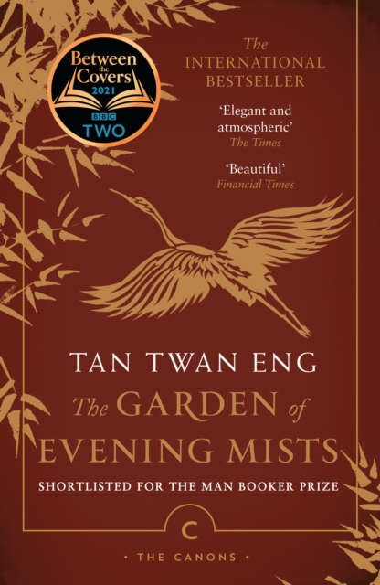 Cover for: The Garden of Evening Mists