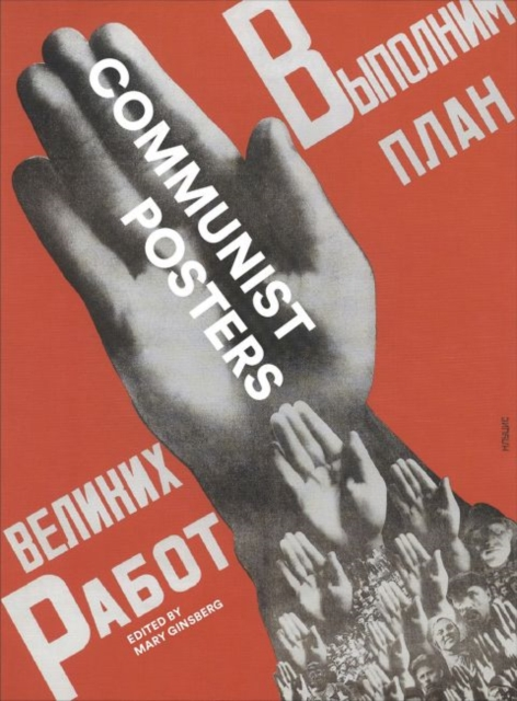 Cover for: Communist Posters