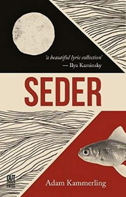 Cover for: Seder