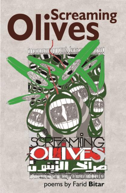Image for Screaming Olives