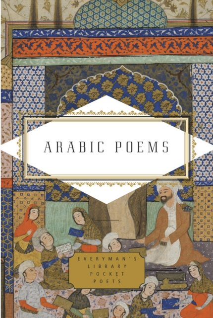 Cover for: Arabic Poems