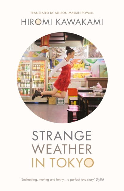 Cover for: Strange Weather in Tokyo