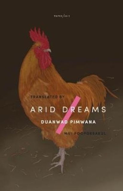 Cover for: Arid Dreams