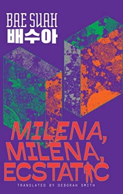 Image for Milena, Milena, Ecstatic : 6
