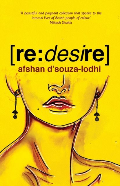 Cover for: re: desire