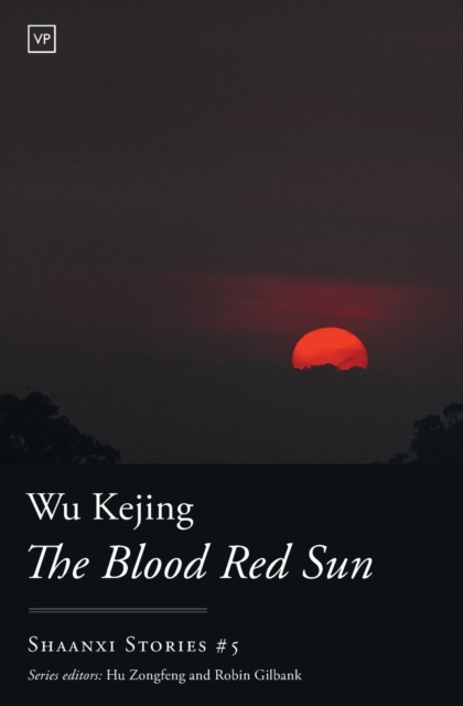 Cover for: The Blood Red Sun : 5