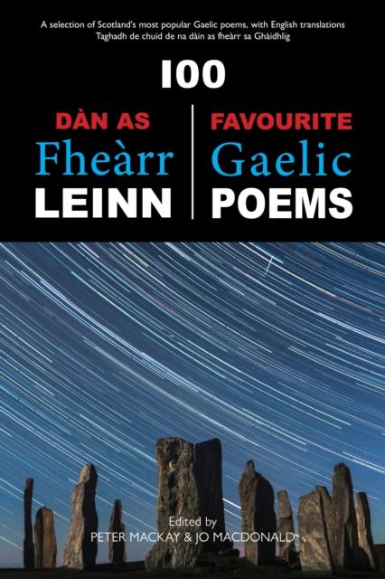 Image for 100 Dan As Fhearr Leinn / 100 Favourite Gaelic Poems