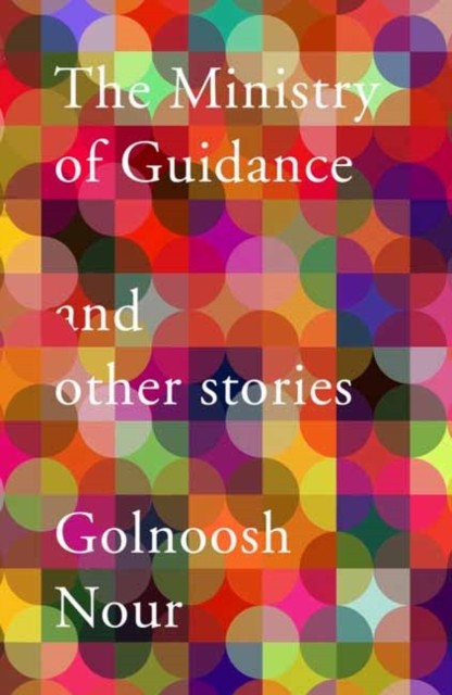 Cover for: The Ministry of Guidance